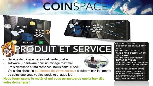S-Coin Produit et service